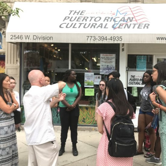PMP participants standing outside the Puerto Rican Cultural Center while on a tour.