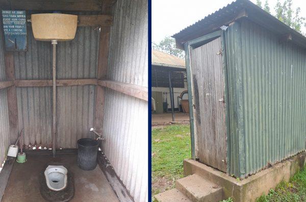 An example of a clean latrine in Kisumu, Kenya.